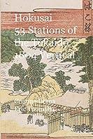 Hokusai 53 Stations of the Tōkaidō 1804 Vertical