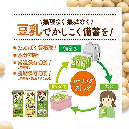 [Amazon限定ブランド]キッコーマン豆乳飲料麦芽コーヒーSOYMILKDAYS200ml×30本