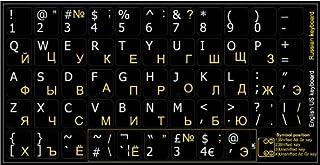 Russian-English Black Background Keyboard Stcikers Non Trans