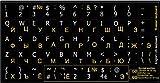 4Keyboard Russian-English Black BACKGROUBD Keyboard Stickers Non Transparent for Computers LAPTOPS Desktop Keyboards