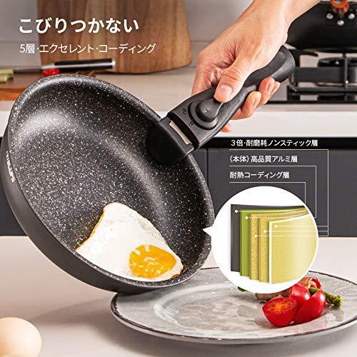 HITECLIFEフライパンih対応取っ手が取れるフライパンセット一人用鍋セット28cm24cm20cm4点軽量焦げ付かないお手入れ簡単ブラック