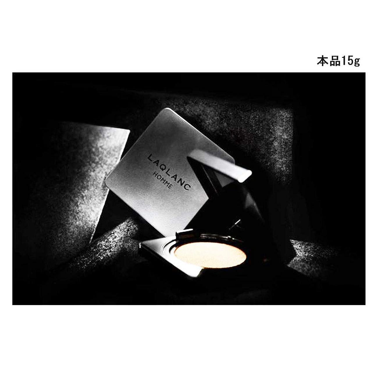 視力羊残高(Laqlanc)大人気 10秒完成 ナチュラル 肌色アップ 紫外線遮断 ホワイトニング 男性 エアクッション 15g [海外配送品] [並行輸入品]