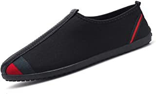 Shangruiqi Leisure Driving Loafers for Men Round Toe Casual Walking Shoes Stitch Canvas Slip On Lightweight Anti-Wear (Color : Black, Size : 8 UK)