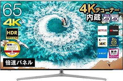 ハイセンス 65V型 4Kチューナー内蔵 液晶テレビ ULED 65U7E 倍速パネル搭載 Work with Alexa 対応