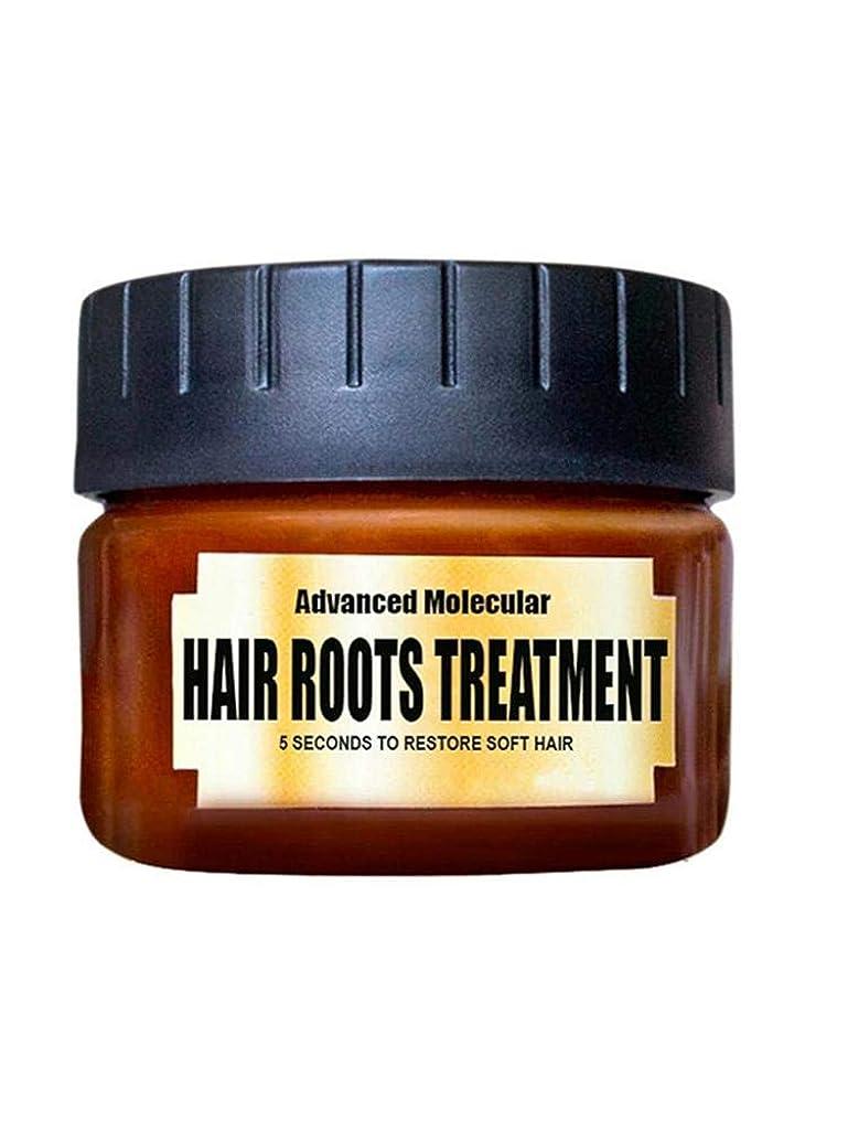 金銭的な突撃地下鉄ヘアマスク 乾燥した傷んだ髪ディープコンディショナーマスク髪の根の改善乾燥した髪または傷んだ髪のための弾力性の回復
