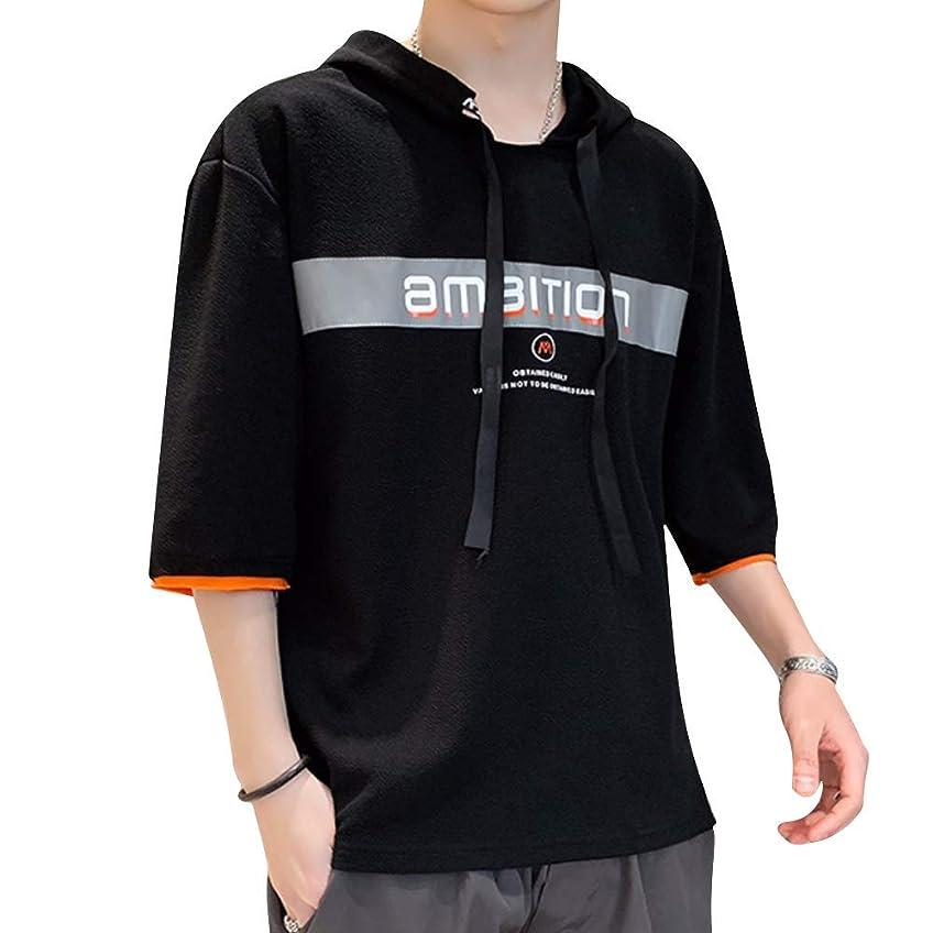 協力するおじさん徒歩で[Magu?Liaison(マグリエゾン)] パーカー 五分袖 ビッグシルエット カジュアル ストレッチ 速乾 カットソー メンズ