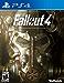 Fallout 4 - PlayStation 4 [ (Renewed)