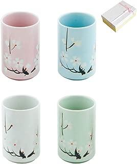 Umeware Best Handmade Japanese Ceramic Teacups Set Gift For Parents, Friends And Tea Lovers, Ceramic Tea Cups Of 4 200ml/6.7oz