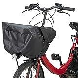パナソニック(Panasonic) ロールトップ式フロントバスケットカバー ブラック YD-4399 自転車