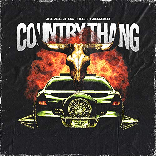 Country Thang [Explicit]