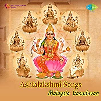 Ashtalakshmi Songs