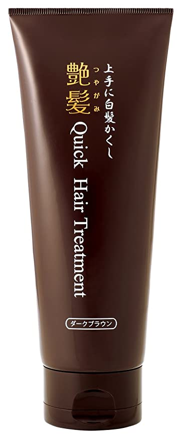 タックできる罪人艶髪 クイックヘアトリートメント ダークブラウン 男女兼用 250g [白髪かくし]