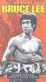 Bruce Lee-Unbeatable Bruce Lee [Reino Unido] [VHS]
