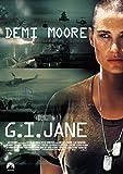 G.I.ジェーン[DVD]