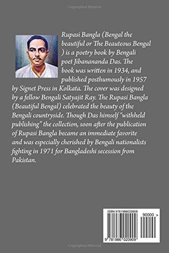 Amazon Co Uk Bengali Islam Religion Spirituality Books