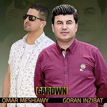 Gardwn