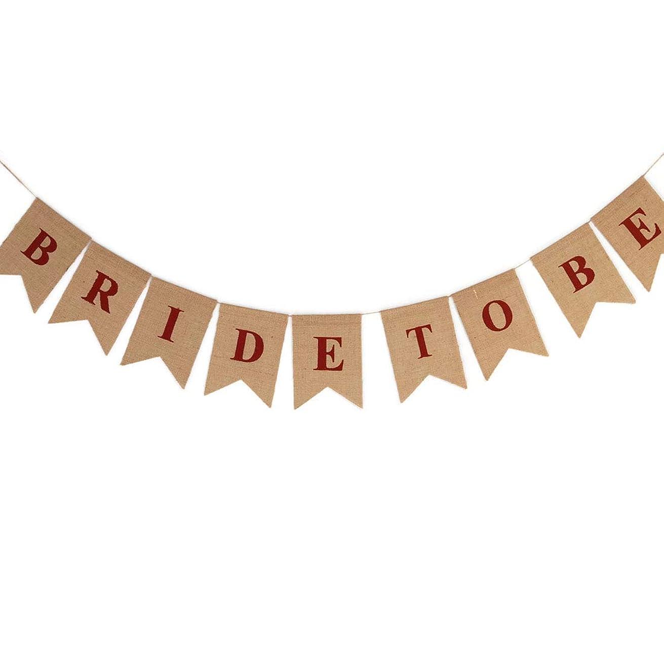 Boston Creative company Bride to Be Burlap - Weddin Decoration Flag Banner - Bridal Shower Decor Burlap - Engagement Hens Party Bachelorette - Wedding Engagement Burlap