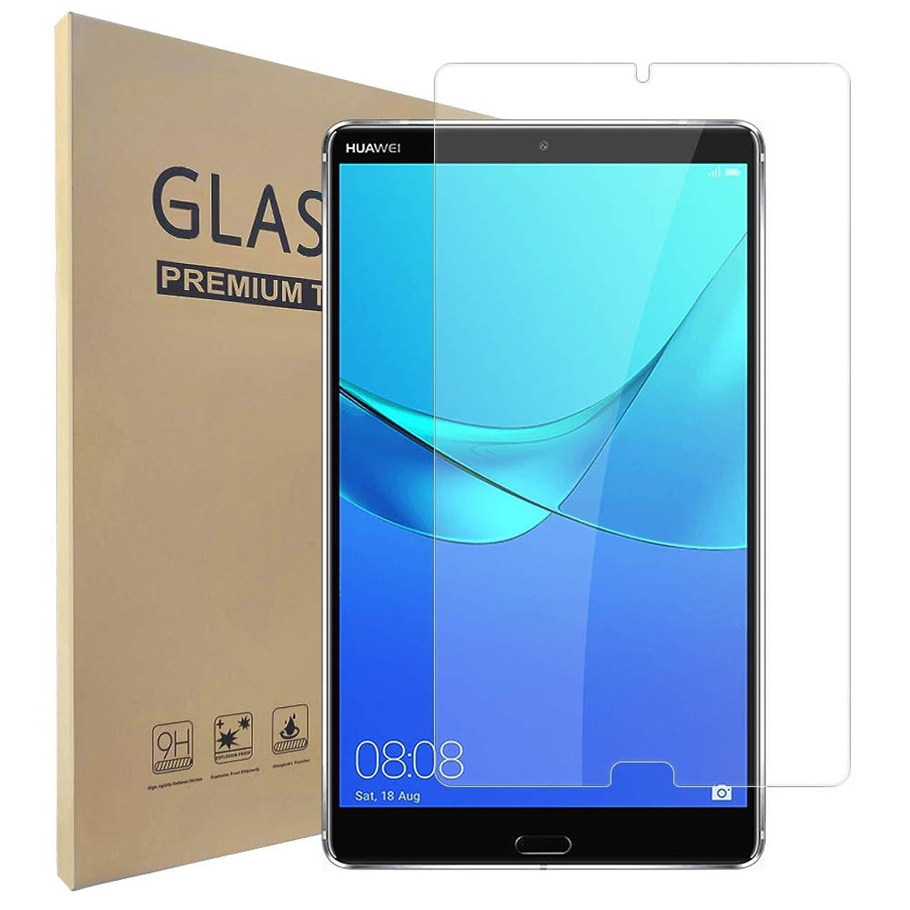 サーキュレーション褐色不完全なHuawei MediaPad M5 8 ガラスフィルム タブレット 液晶保護フィルム 8.4インチ 強化ガラスフィルム 【硬度9H/飛散防止/高透過率/貼り付け簡単】- Huawei MediaPad M5 8 対応 フィルム