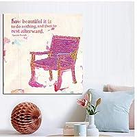 抽象的なヴィンテージフラワーピンクの椅子のポスタープリントアートワークギフト壁アートキャンバス絵画リビングルーム寝室の装飾家の装飾-50x50CMフレームなし