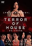 テラーオブハウス[DVD]