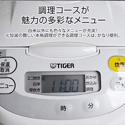 TGER(タイガー魔法瓶)『マイコン炊飯ジャー炊きたて』