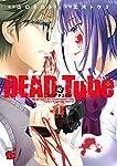 DEAD Tube ‾デッドチューブ‾(1) (チャンピオンREDコミックス)