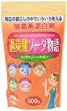 Kiyo Insect Chrysanthemum Percarbonated Soda Story Oxygen Bleach Powder Type (500g)