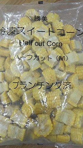 冷凍 スイートコーン ハーフカット ( M ) 3kg ( 約120個 ) トウモロコシ とうもろこし 業務用