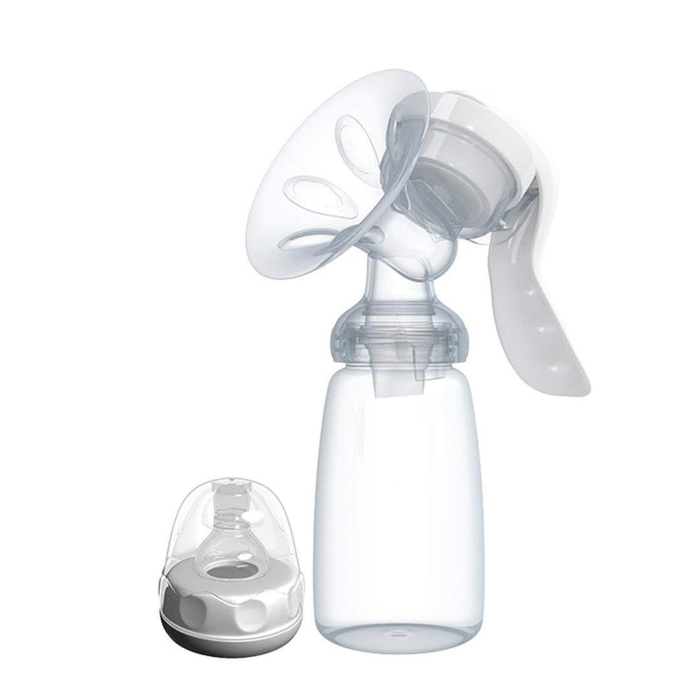 嫌がるカウントアップシティ150ml調整可能な手動搾乳器乳首吸引哺乳瓶 (Panda) (青色)