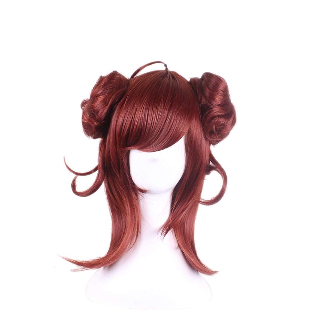 レルム仕出します経済Koloeplf コスプレウィッグロングカーリーヘアウィッグレッドブラウン魅惑的なかつら (Color : Red-brown)