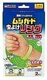 桐灰化学 ムシガード虫よけリング 大人用サイズ グリーン 1ヶ月分 2個入