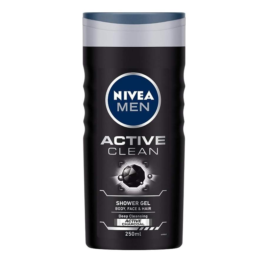 拍手野ウサギ確執Nivea Men Active Clean Shower Gel, 250ml