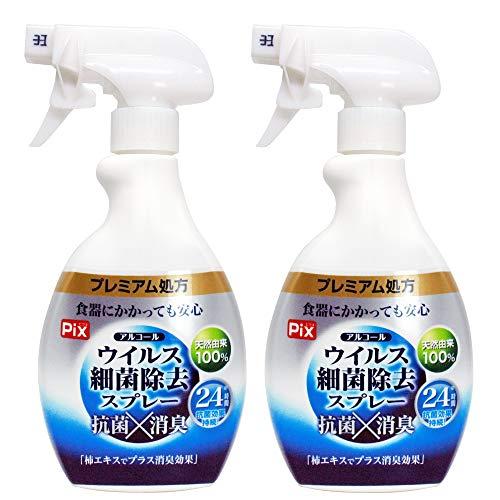 除菌 アルコール ウイルス 細菌 除去 スプレー400ml×2本セット 日本製 抗菌 消臭 24時間効果持続「プレミアム処方」布製品にも