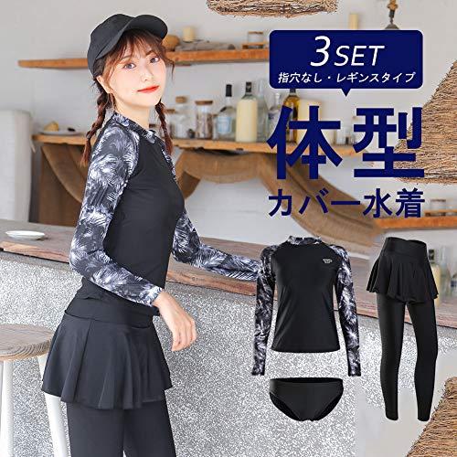 TaoTech『レディースフィットネスセット』