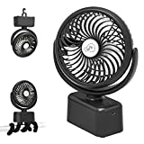 SOKOO 2021 Portable Battery Operated Desk Fan with Lights&Hook, 5000mAh USB Oscillating Personal Fan 3 speeds for Office Home Camping Outdoor Travel