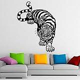 wZUN Rey del Bosque Tigre Bestia Pegatina de Pared Vinilo decoración del hogar depredador Animal calcomanía habitación Mural 68X88cm