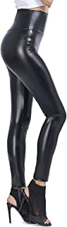 JTANIB Women's High Waist Faux Leather Black Stretchy Butt Lifting Sexy Leggings