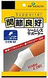 関節良好 シームレスサポーター ひざ用(Mサイズ)