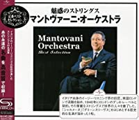 Best Selection by MANTOVANI & HIS ORCHESTRA (2009-05-06)