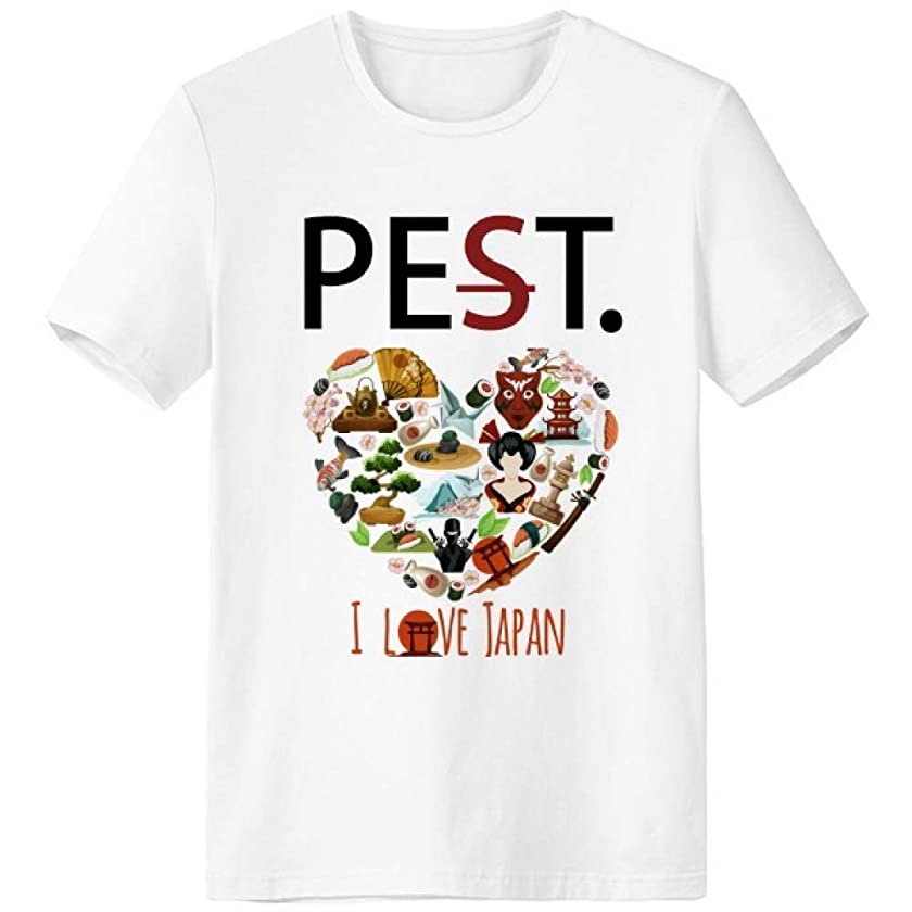 I Love Japan Sushi Illustration Pet But Not Pest White T-Shirt Short Sleeve Crew Neck Sport
