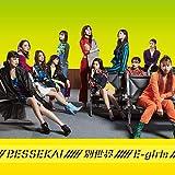 別世界(CD+DVD)
