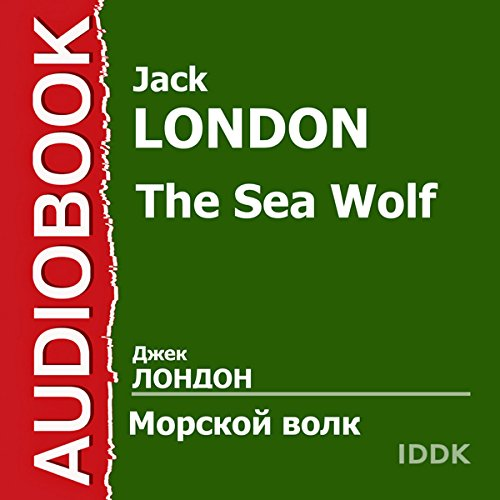 The Sea Wolf [Russian Edition] audiobook cover art