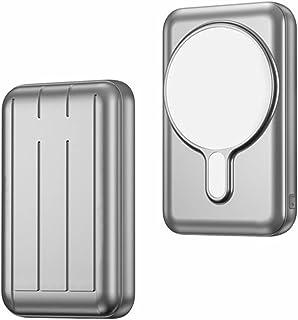 Magnetisk trådlös powerbank bärbar powerbank mini powerbank för obegränsad laddning av mobiltelefoner,Gray,5000