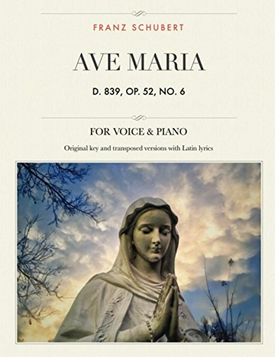危険にさらされている代表団キウイAve Maria, D. 839, Op. 52, No. 6: For Medium, High and Low Voices (The Singer's Resource)