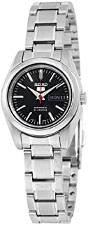 Seiko 5 #SYMK17K1 Women's Black Dial Self Winding Automatic Watch