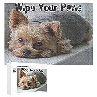 あなたの足を拭くヨーキー Wipe Your Paws 300ピースのパズル木製パズル大人の贈り物子供の誕生日プレゼント
