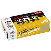 ボンド クイックメンダー30 1kgセット(箱) #45552