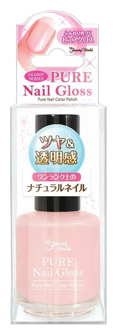 キノコ説明的メンタリティビューティーワールド ピュアネイルグロス PNG481 桜シロップ