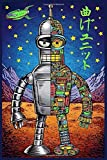Futurama, Bender: Notebook, Zoidberg, Journal, Diary, (100 Pages, 6' x 9', in lines with a margin), College Ruled, Composition Notebook, Cover Soft