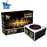 SAUJNN XINGHANG 600W PC PSU Power Supply Gaming Quiet 120mm Fan 20/24pin 12V ATX Computer Power Supply BTC 600W Gaming AC PC Power